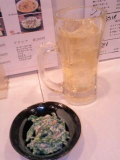 200227_2144~01博多屋 高知店