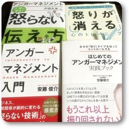 課題図書4冊