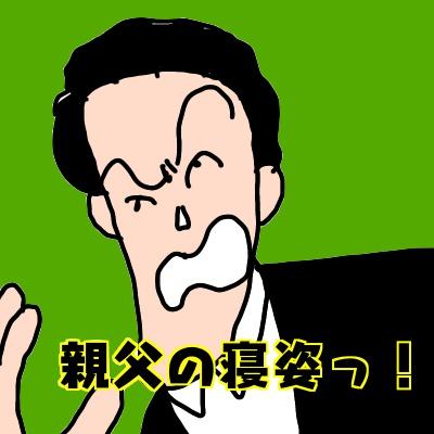 whosthis_soshinashi.jpg