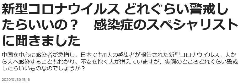 岡部先生インタビュー