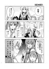 towa_004.jpg