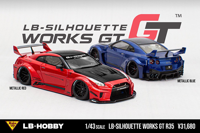 LB-Silhouette WORKS