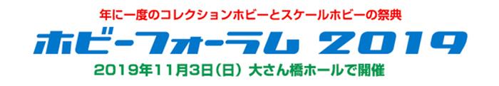 logo_2019102118021179e.jpg