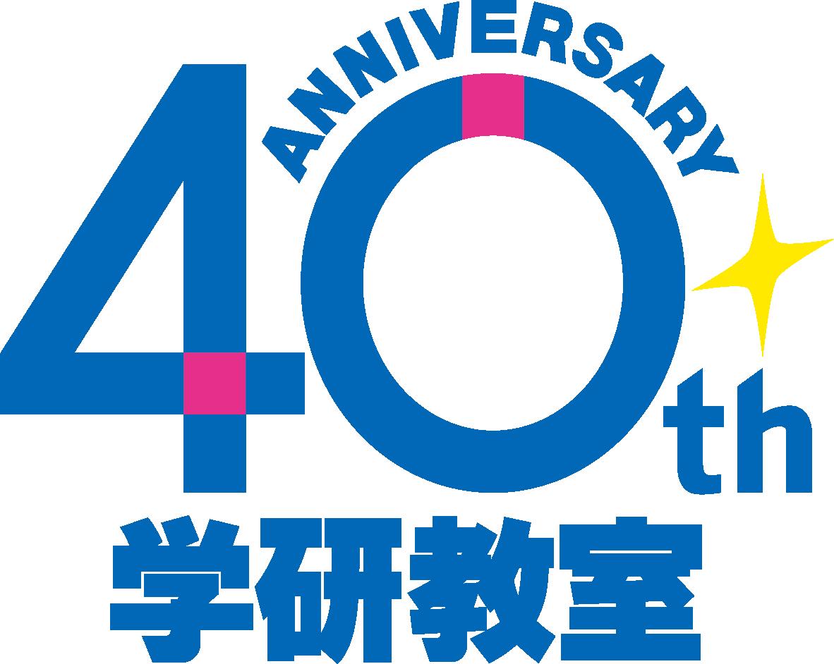 40th_logo_main.png