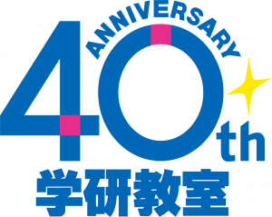 40th_logo_main.png