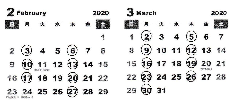 IMG_20200201_0001.jpg