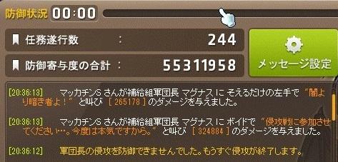 Maple_19006a.jpg