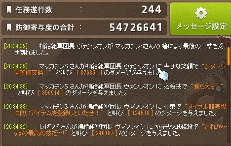 Maple_19007a.jpg