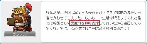 Maple_19017a.jpg