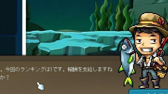 Maple_19021a.jpg