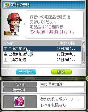 Maple_19056a.jpg