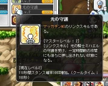 Maple_19059a.jpg