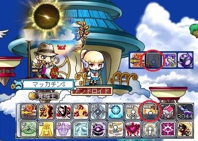 Maple_19060a.jpg