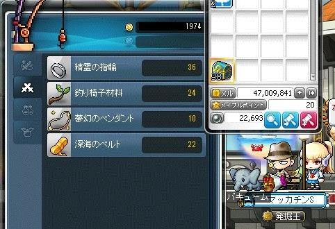 Maple_19068a.jpg