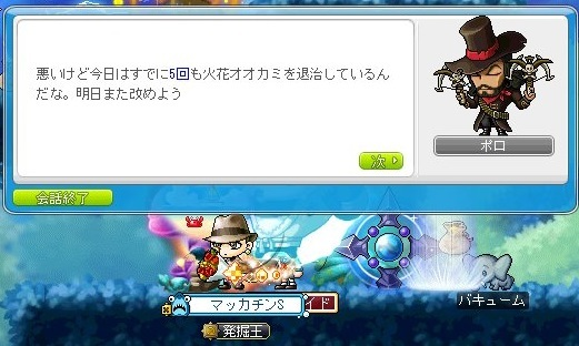 Maple_19084a.jpg
