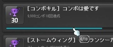 Maple_19116a.jpg
