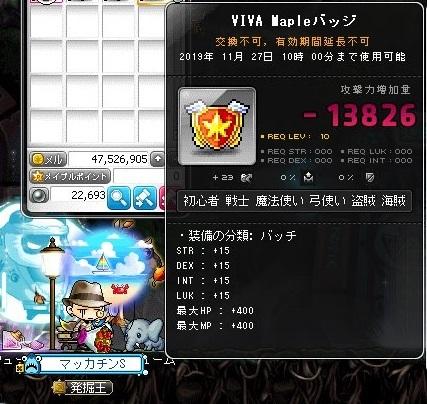 Maple_19144a.jpg