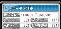 Maple_19151a.jpg