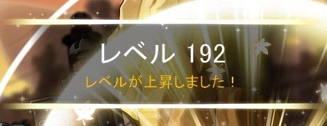 Maple_19168a.jpg