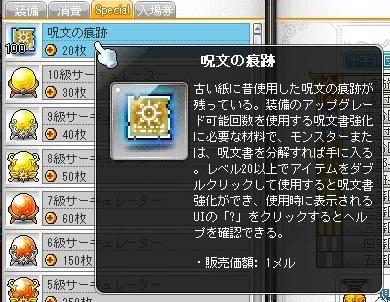 Maple_19196a.jpg