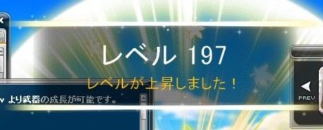 Maple_19209a.jpg