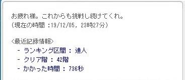 Maple_19221a.jpg