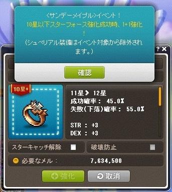 Maple_19239a.jpg