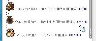 Maple_19347a.jpg