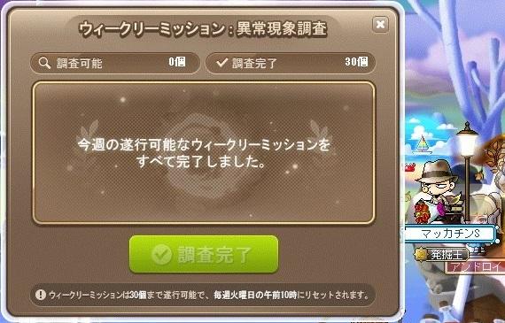 Maple_19348a.jpg