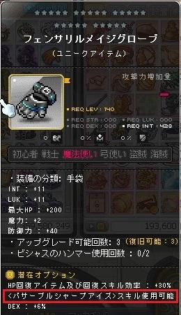 Maple_19379a.jpg