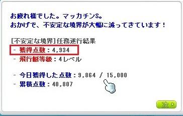 Maple_19380a.jpg