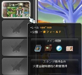 Maple_19409a.jpg