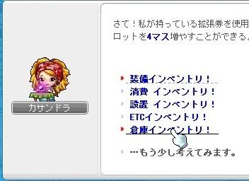 Maple_19424a.jpg