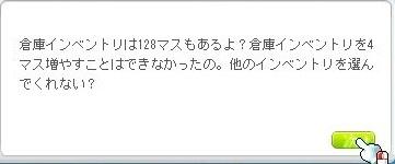Maple_19425a.jpg