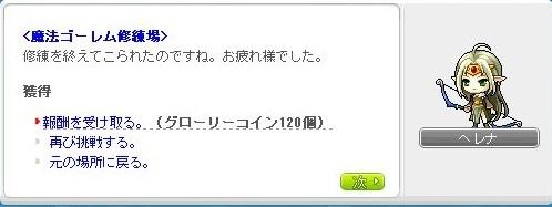 Maple_19426a.jpg