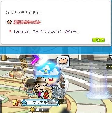 Maple_19453a.jpg