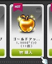 Maple_19458a.jpg