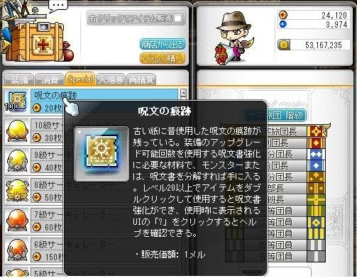 Maple_19473a.jpg