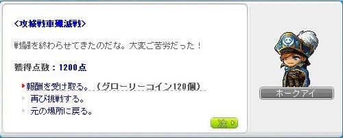 Maple_19487a.jpg