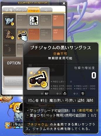 Maple_19497a.jpg