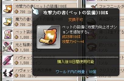 Maple_19498a.jpg