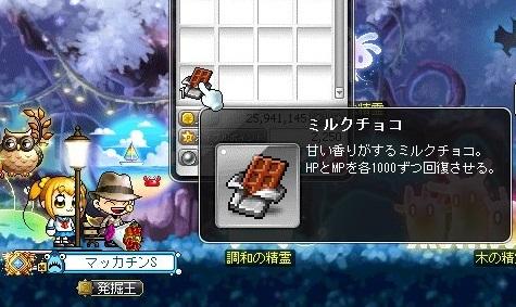 Maple_19536a.jpg