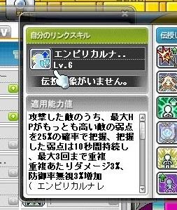 Maple_19541a.jpg