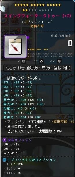 Maple_19546a.jpg