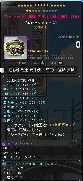 Maple_19551a.jpg