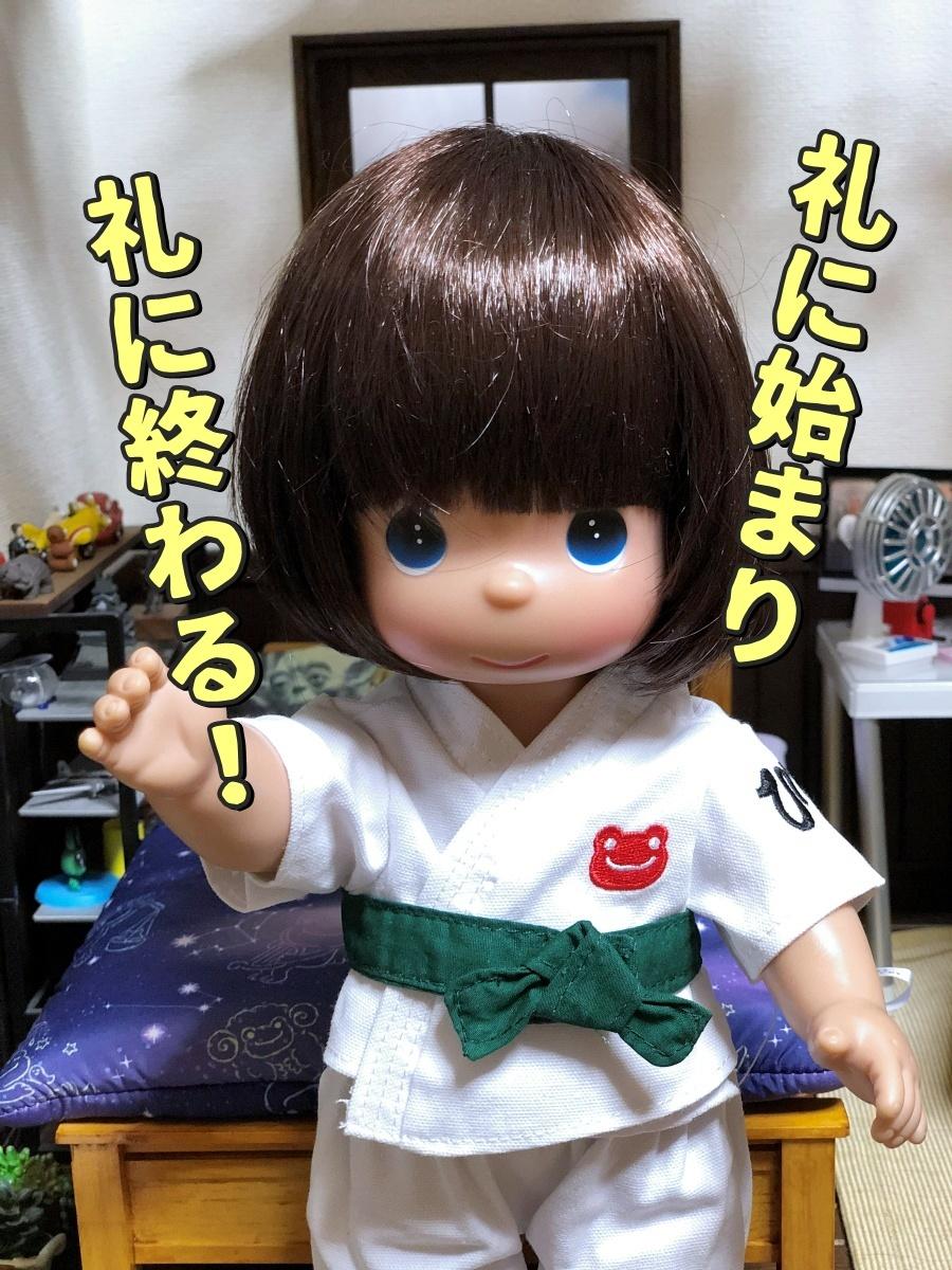 haru-20191105-03.jpg