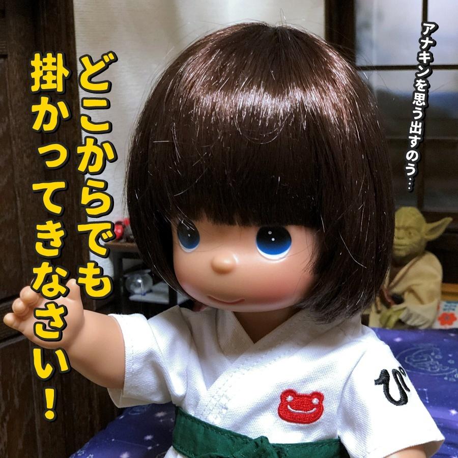 haru-20191105-05.jpg