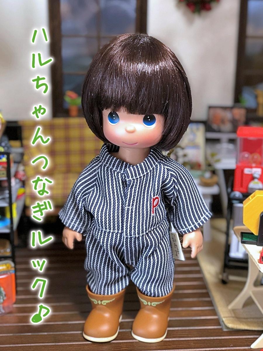 haru-20200217-02.jpg