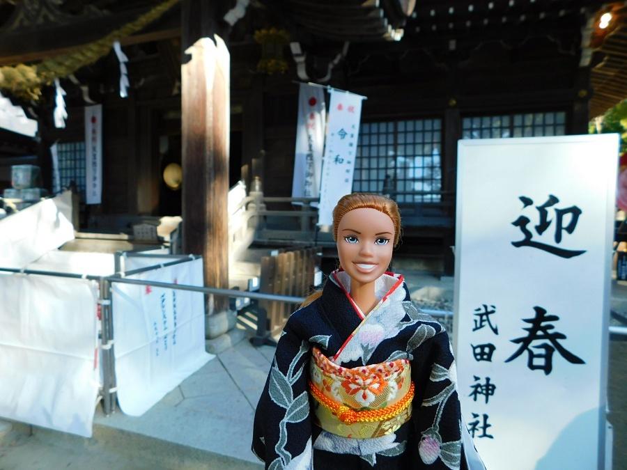 takeda-20200102-06.jpg