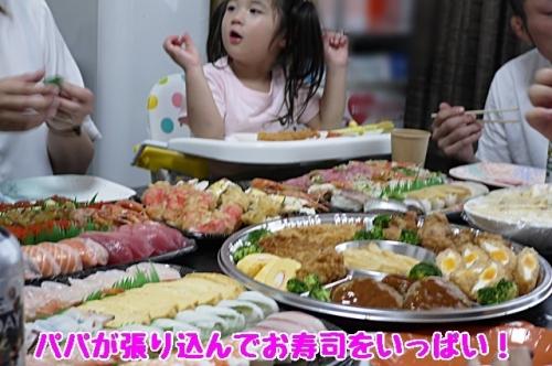 お寿司をいっぱい